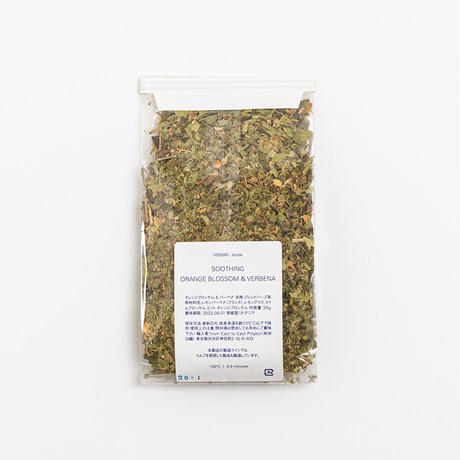 My Cup of Tea  | Orange Blossom & Verbena