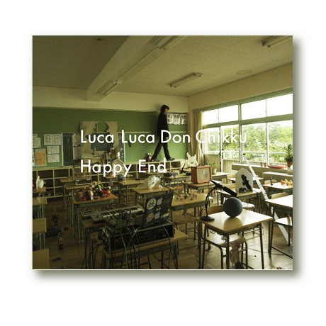 Happy End (CD)