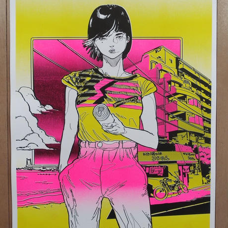 Risograph Print  05Odaiba(リソグラフ05お台場)