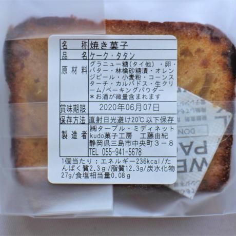 """【数量限定】シードル&お菓子 """"美味しいギフトセット"""""""