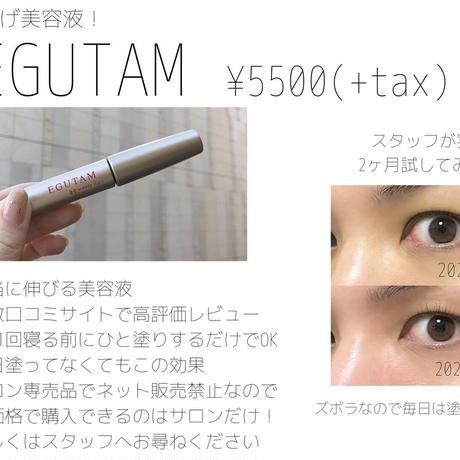 EGUTAM(エグータム)まつ毛美容液