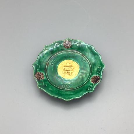原呉山 九谷 寿皿 (各)