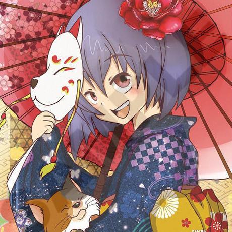 Kimono girl_greeting card
