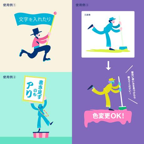 Free images /サーカス