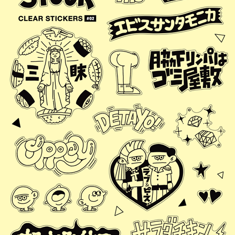 CLEAR STICKERS #02