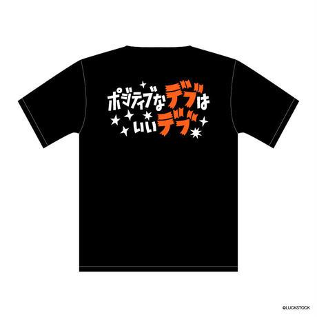 T-shirt / ポジティブTシャツ