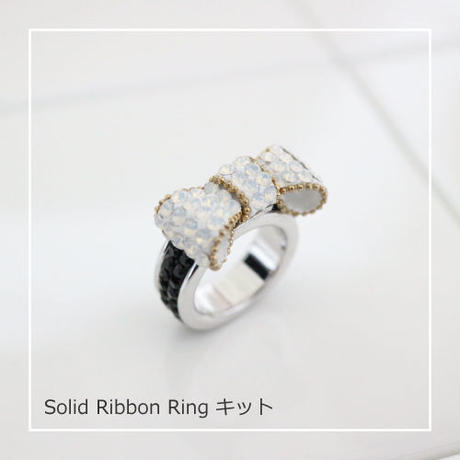 Ma*Chouette Solid  Ribbon Ring キット