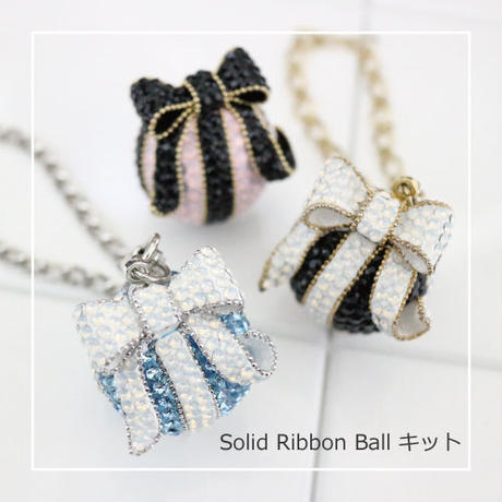 Ma*Chouette Solid Ribbon Ball キット