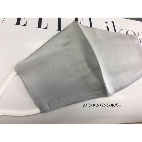 透明感クリエーターetoilerinaさん着用 DQ CORAL シルク100%     冷感シルク 美容保湿マスクER49シャンパンベージュ