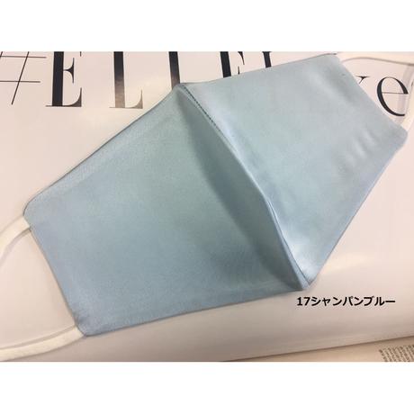 mikiaobaさん着用 DQ CORALシルク100% 冷感シルク 美容保湿マスクKM029シャンパンゴールド