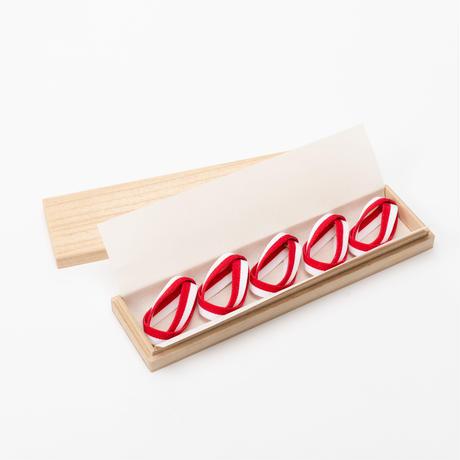 ハレノヒハシオキ(紅白5個セット/桐箱入り)