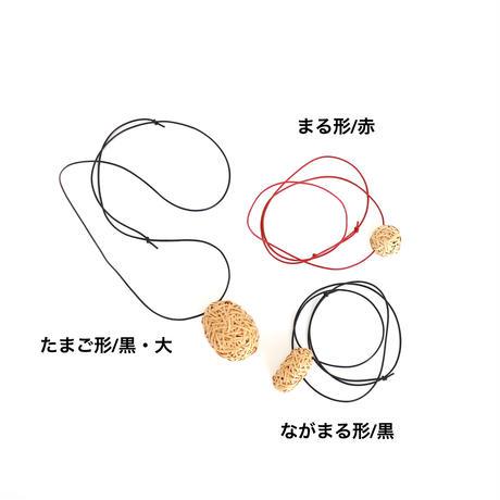 竹玉ネックレス/BAICA