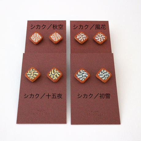KUMIHIMO -pierce-(シカク)/YUSHI SOSHIRODA