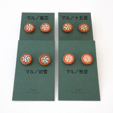 KUMIHIMO -pierce-(マル)/YUSHI SOSHIRODA