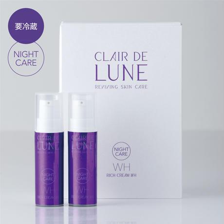 CLAIR DE LUNE(クレール・デ・リュンヌ) リッチクリームWH