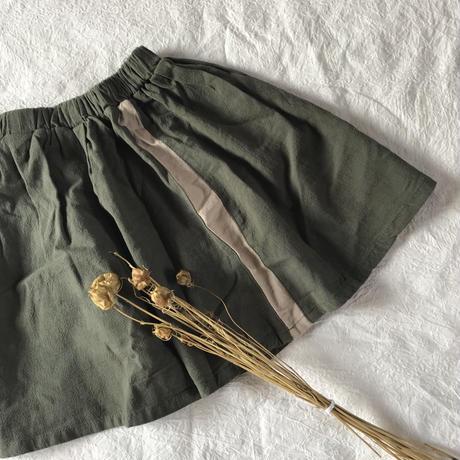 LINEスカート