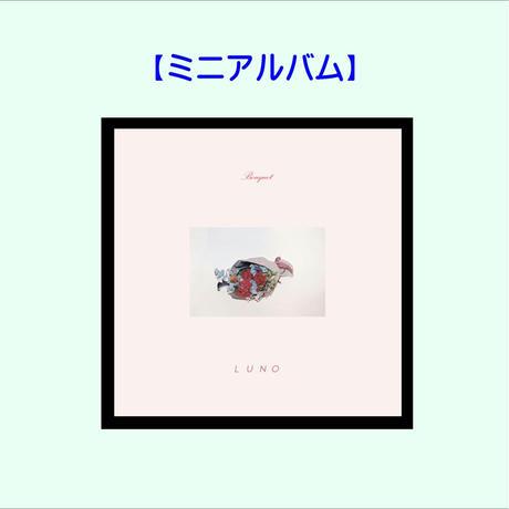 ミニアルバム【bouquet】