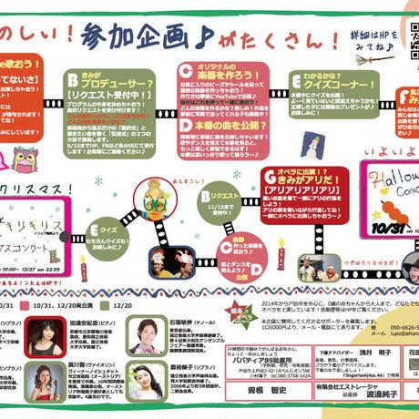 【アリとキリギリス】絵本deオペラ(おうちdeオペラ)第7話
