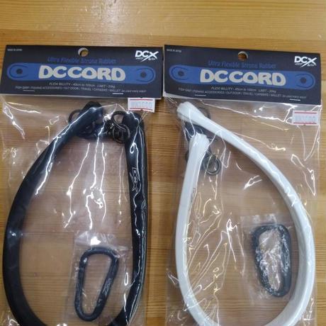 DRT DCX DCコード