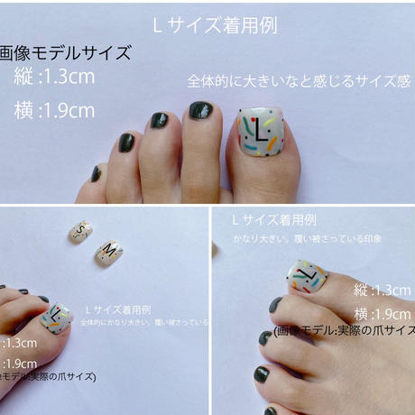 ONE DAY CHIP FOR FOOT/  ペイントアート[03 グレー&ブラウン]/きせかえ親指チップ [単品]