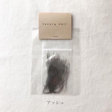 完売/made in USA パーツ[ビンテージ  糸パーツ]ネイル・スマホデコ[AG-1115]