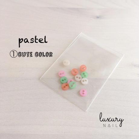 ラスト1点luxury nail original セレクトパーツ / ①pastel/cute color 【B-0009】