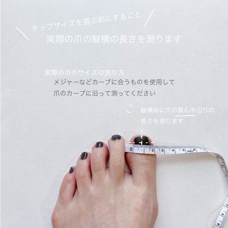 ONE DAY CHIP FOR FOOT /きせかえ親指アートチップ2枚セット・No.17 GIRL/ ガール[FC-17]