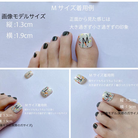 ONE DAY CHIP FOR FOOT /きせかえ親指アートチップ2枚セット・ No.6 ROCKT / ロケット[FC-06]