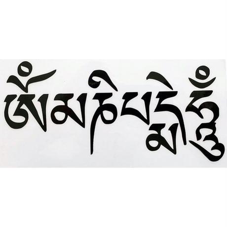 """मन्त्र / Mantra - om"" black sticker -20 × 9cm- (ar215-14)"