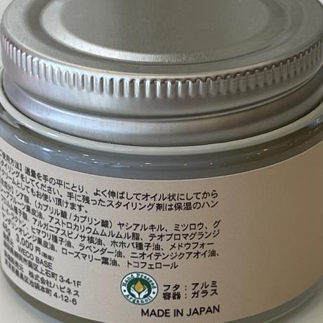 バタフライ (オーガニック系ヘアーワックス&ハンドクリーム)48g