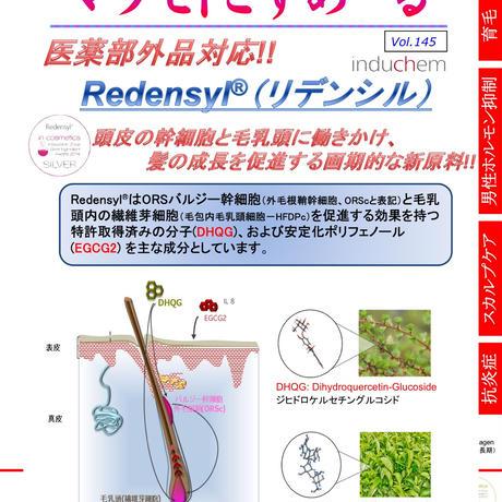 【Defensio】 新世代育毛剤 脱毛抑制因子+育成促進因子 200ml育毛剤約3ヶ月分