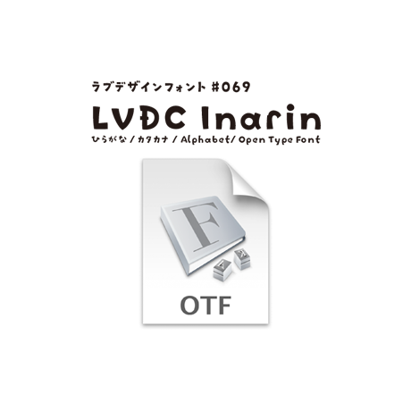 LVDC Inarin(フォント)