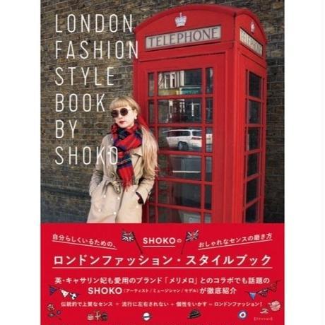 BOOK「SHOKOのロンドンファッション・スタイルブック」