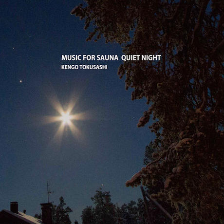 MUSIC FOR SAUNA QUIET NIGHT (CD)
