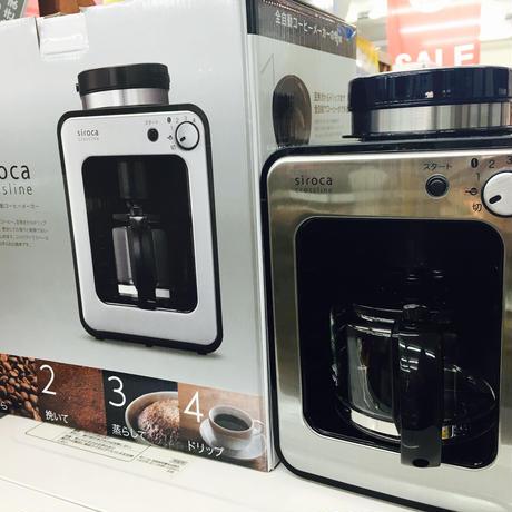scroca全自動コーヒーメーカー