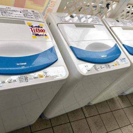 リース会社整備品 全自動洗濯機