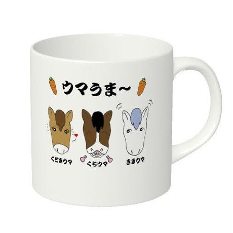 "ウマうまマグ   ウマうま~/RIDE ON!  -- Funny Mug ""Pony Trio"" -- Umauma / RIDE ON!"