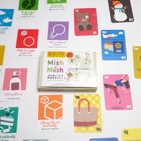 ヒラメキ創造&爆笑カードゲーム「Mish x Mash(ミッシュ・マッシュ)」