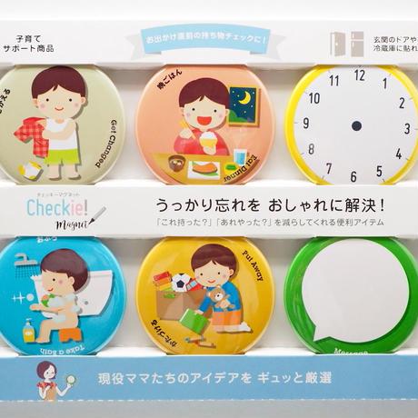 チェキマグ「やることシリーズ」イブニングセット(6個入り)