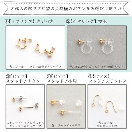 糸巻きリング*2重*美濃和紙のイヤリング/ピアス*紙糸