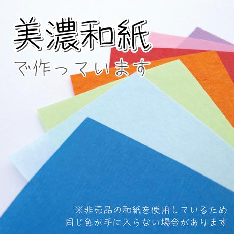 和紙のイヤリング/ピアス*さんかく*バイカラー/ピンク×ターコイズブルー