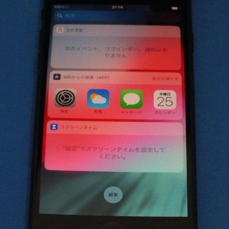 iphone7 32GB MNCE2J/A BLACK