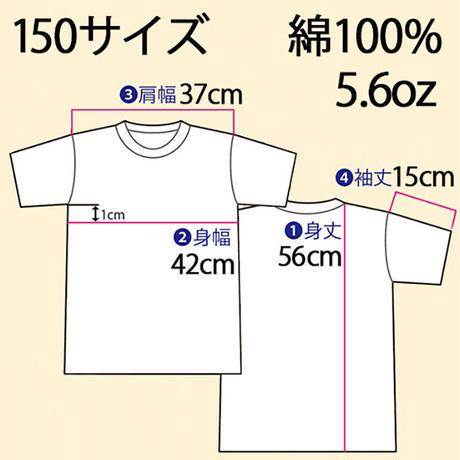 オリジナルTシャツ(150サイズ3枚セットA)/SOUKO