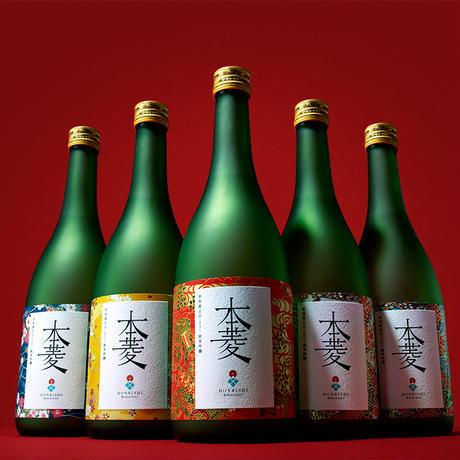 純米吟醸・本菱5色セット <ご縁を喜び、ご縁に感謝する吟醸酒> ※あと1セットのみ
