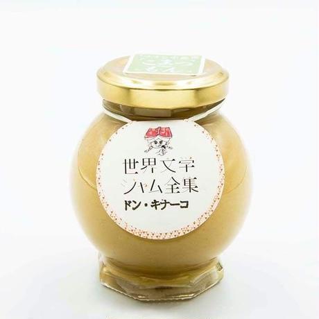 【ギフト】こまつもんジャム3個セット(苺×トマト×きな粉ミルク)