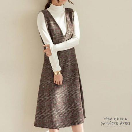 グレンチェックジャンパースカート