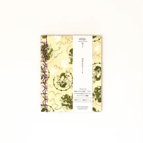 天才とじノート(風神雷神柄和紙/文庫サイズ/無地50ページ)