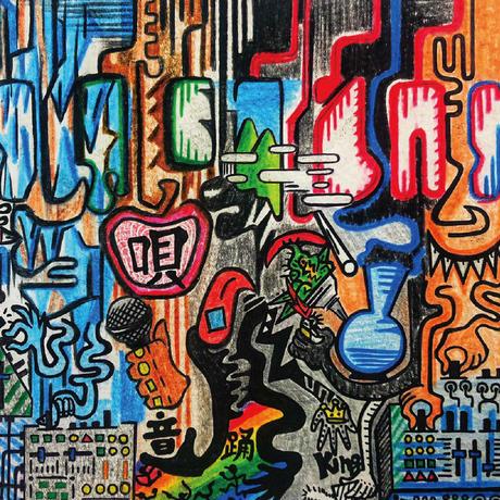 【Acid sapiens / eita ogawa】