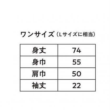 24時間マエダテレビ記念Tシャツ(前田高志サイン入り!)