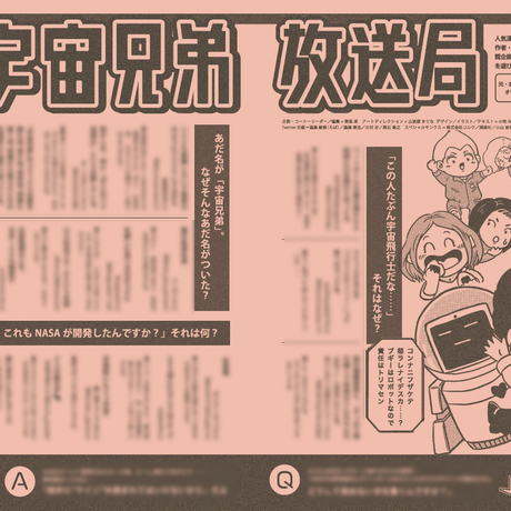 マエボン vol.2